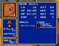 Shining_Force animation artist:Bakannon character:Quill-Weave crossover inconsistent_rendering knock_off portrait screenshot text